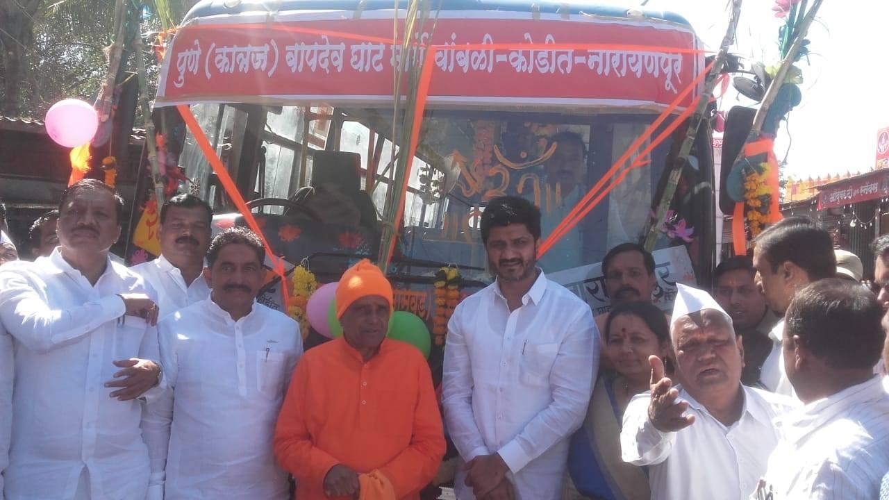 katraj-nrayanpur-bus