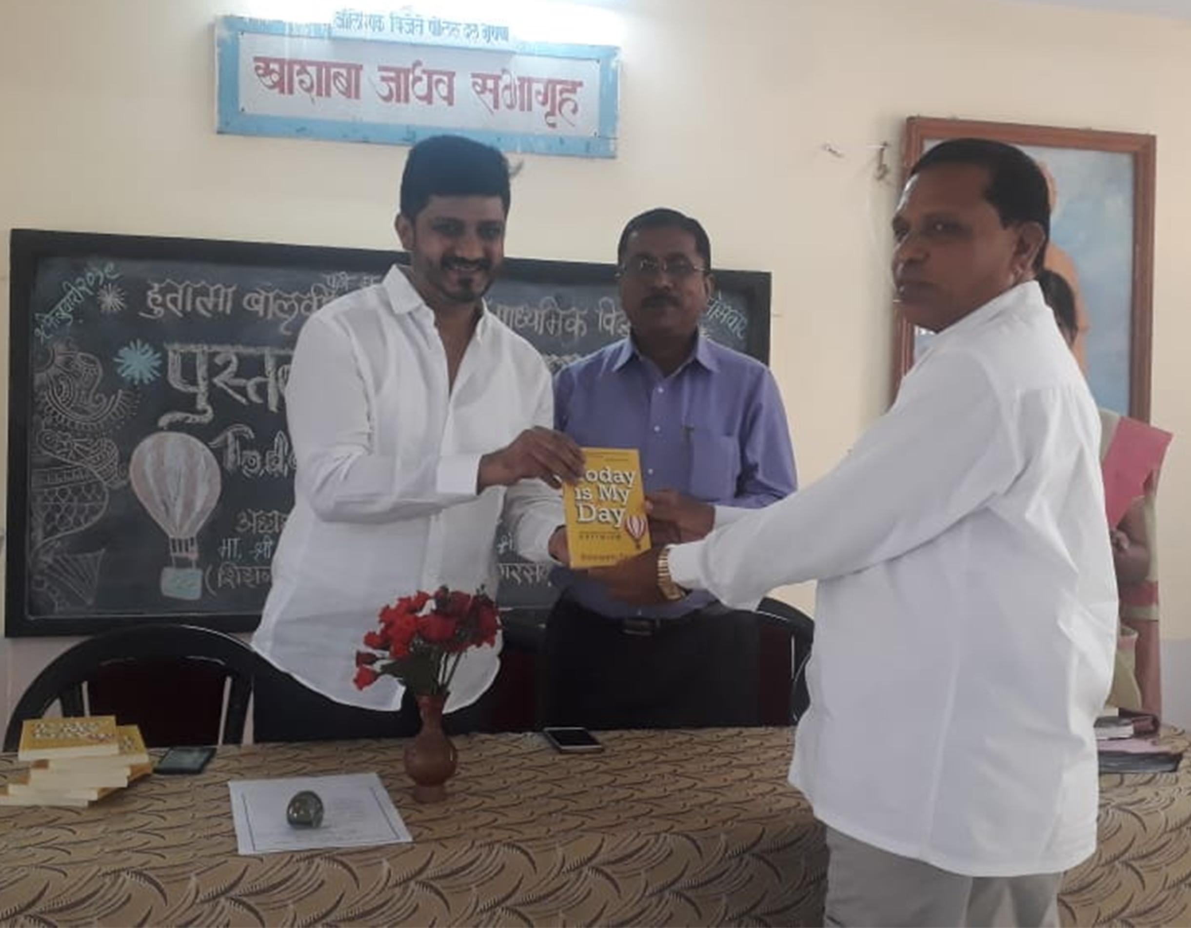 Visit To Hutatma Balveer Shirishkumar Vidyalaya